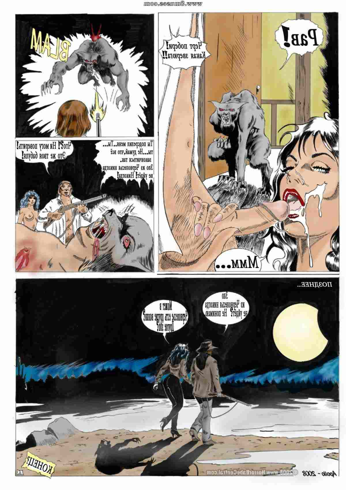 Central-Comics/Horror-Babe-Central/Fable-of-Fright Fable_of_Fright__8muses_-_Sex_and_Porn_Comics_45.jpg