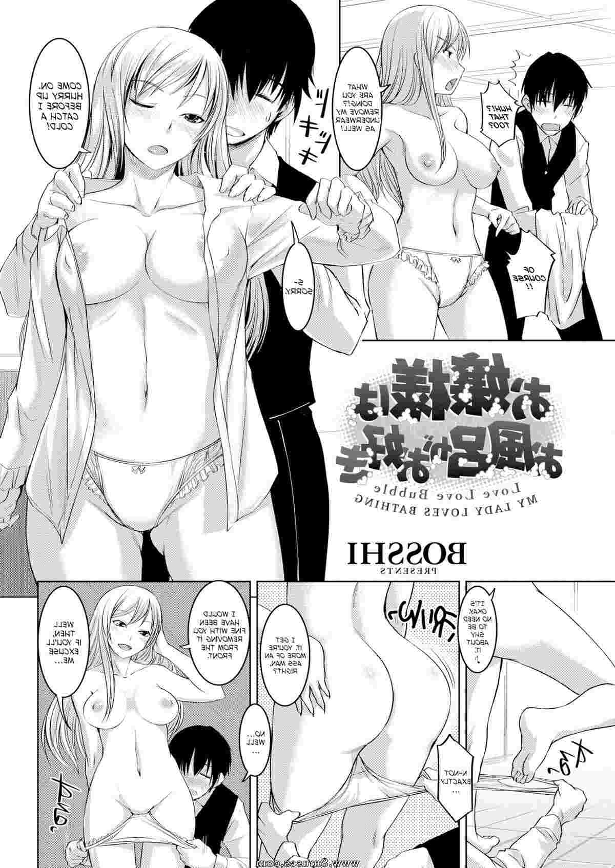 Fakku-Comics/Bosshi Bosshi__8muses_-_Sex_and_Porn_Comics_3.jpg