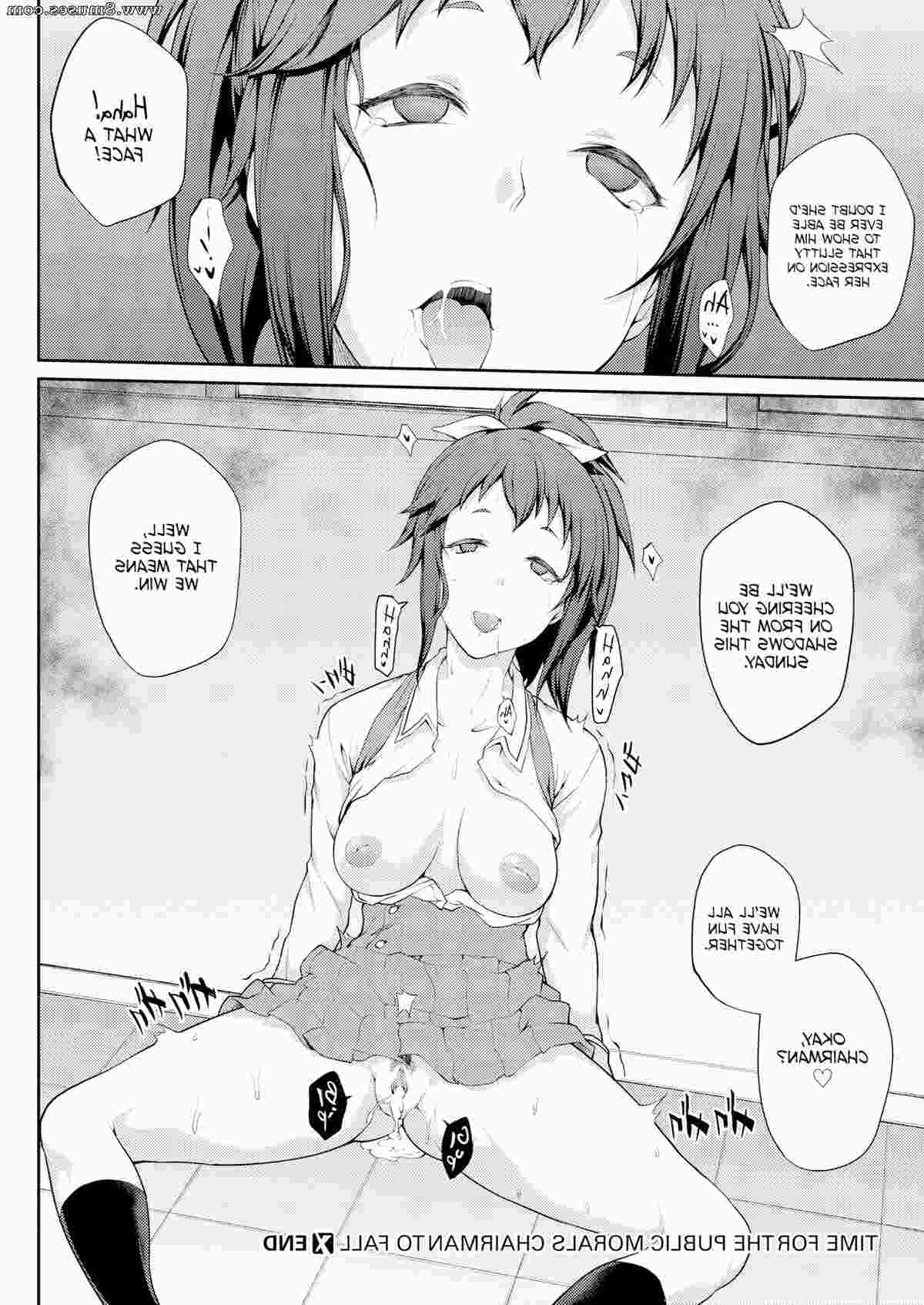 Fakku-Comics/Yozo/Time-for-the-Public-Morals-Chairman-to-Fall Time_for_the_Public_Morals_Chairman_to_Fall__8muses_-_Sex_and_Porn_Comics_18.jpg