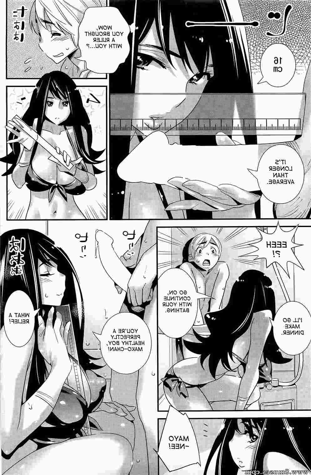 Hentai-and-Manga-English/Katsura-Yoshihiro/The-Ghost-Behind-My-Back The_Ghost_Behind_My_Back__8muses_-_Sex_and_Porn_Comics_11.jpg