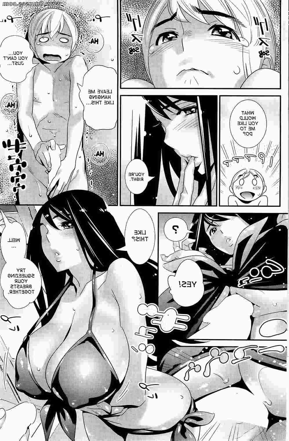 Hentai-and-Manga-English/Katsura-Yoshihiro/The-Ghost-Behind-My-Back The_Ghost_Behind_My_Back__8muses_-_Sex_and_Porn_Comics_12.jpg