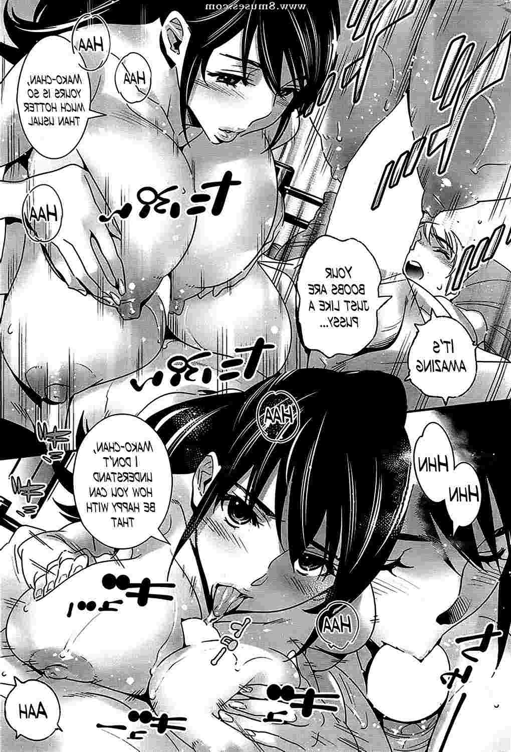 Hentai-and-Manga-English/Katsura-Yoshihiro/The-Ghost-Behind-My-Back The_Ghost_Behind_My_Back__8muses_-_Sex_and_Porn_Comics_30.jpg