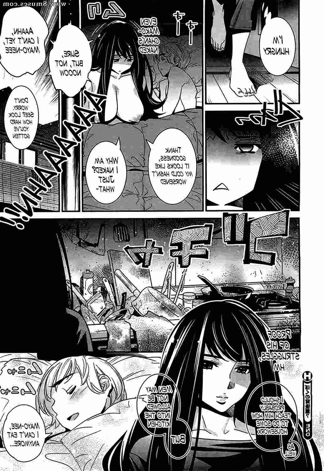 Hentai-and-Manga-English/Katsura-Yoshihiro/The-Ghost-Behind-My-Back The_Ghost_Behind_My_Back__8muses_-_Sex_and_Porn_Comics_48.jpg