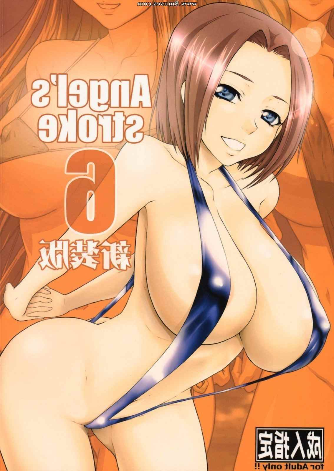 Hentai-and-Manga-English/Kutani/Manga Manga__8muses_-_Sex_and_Porn_Comics_10.jpg