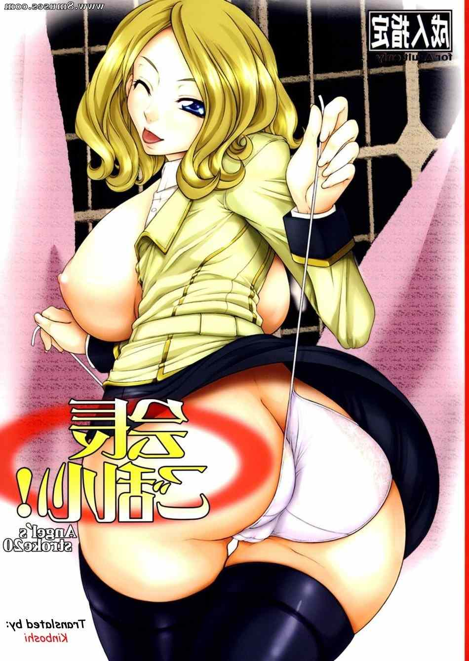 Hentai-and-Manga-English/Kutani/Manga Manga__8muses_-_Sex_and_Porn_Comics_12.jpg
