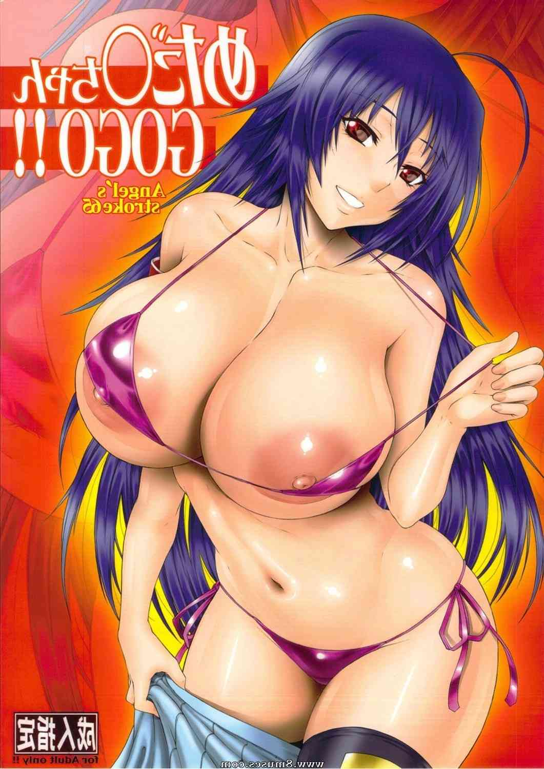 Hentai-and-Manga-English/Kutani/Manga Manga__8muses_-_Sex_and_Porn_Comics_17.jpg