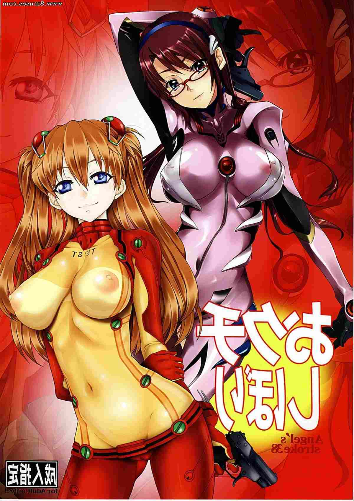 Hentai-and-Manga-English/Kutani/Manga Manga__8muses_-_Sex_and_Porn_Comics_24.jpg