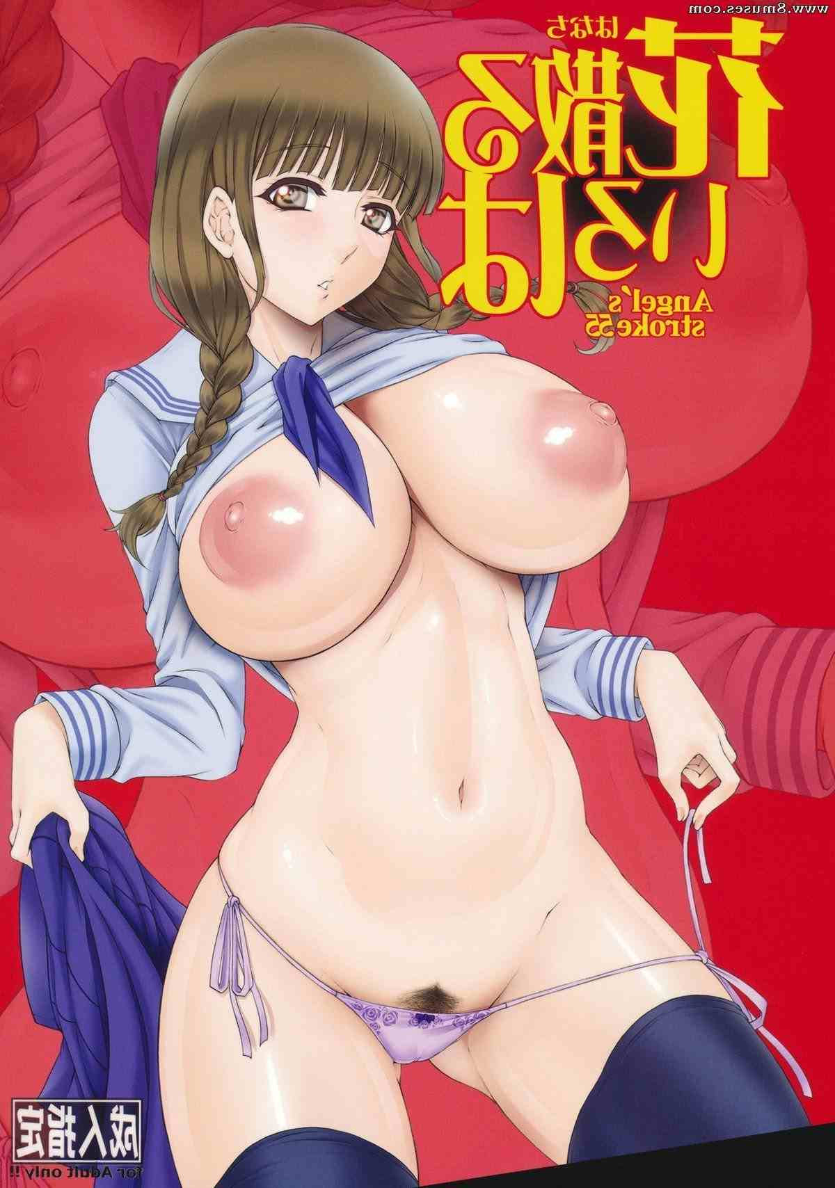 Hentai-and-Manga-English/Kutani/Manga Manga__8muses_-_Sex_and_Porn_Comics_6.jpg