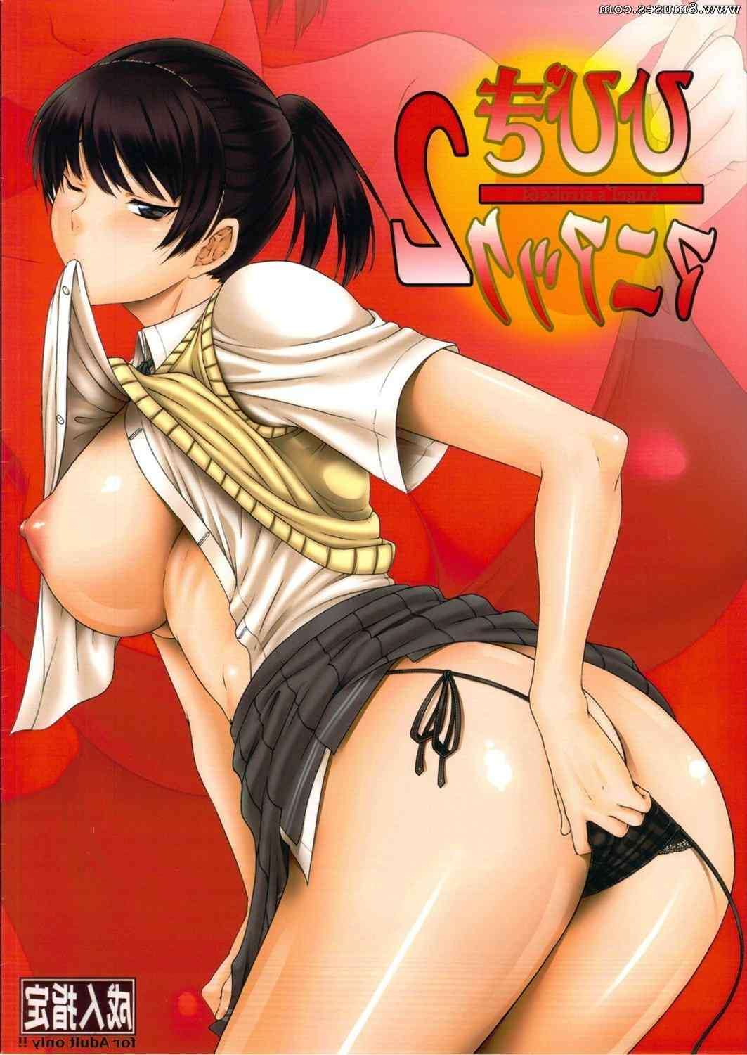 Hentai-and-Manga-English/Kutani/Manga Manga__8muses_-_Sex_and_Porn_Comics_8.jpg
