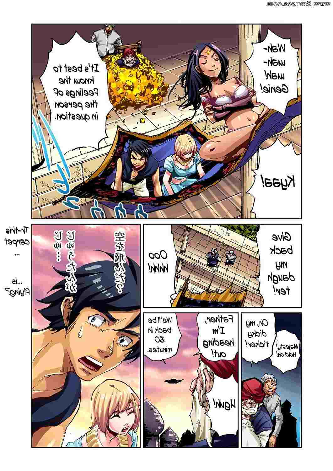 Hentai-and-Manga-English/Pirontan/Aladdin-And-The-Magic-Lamp Aladdin_And_The_Magic_Lamp__8muses_-_Sex_and_Porn_Comics_17.jpg