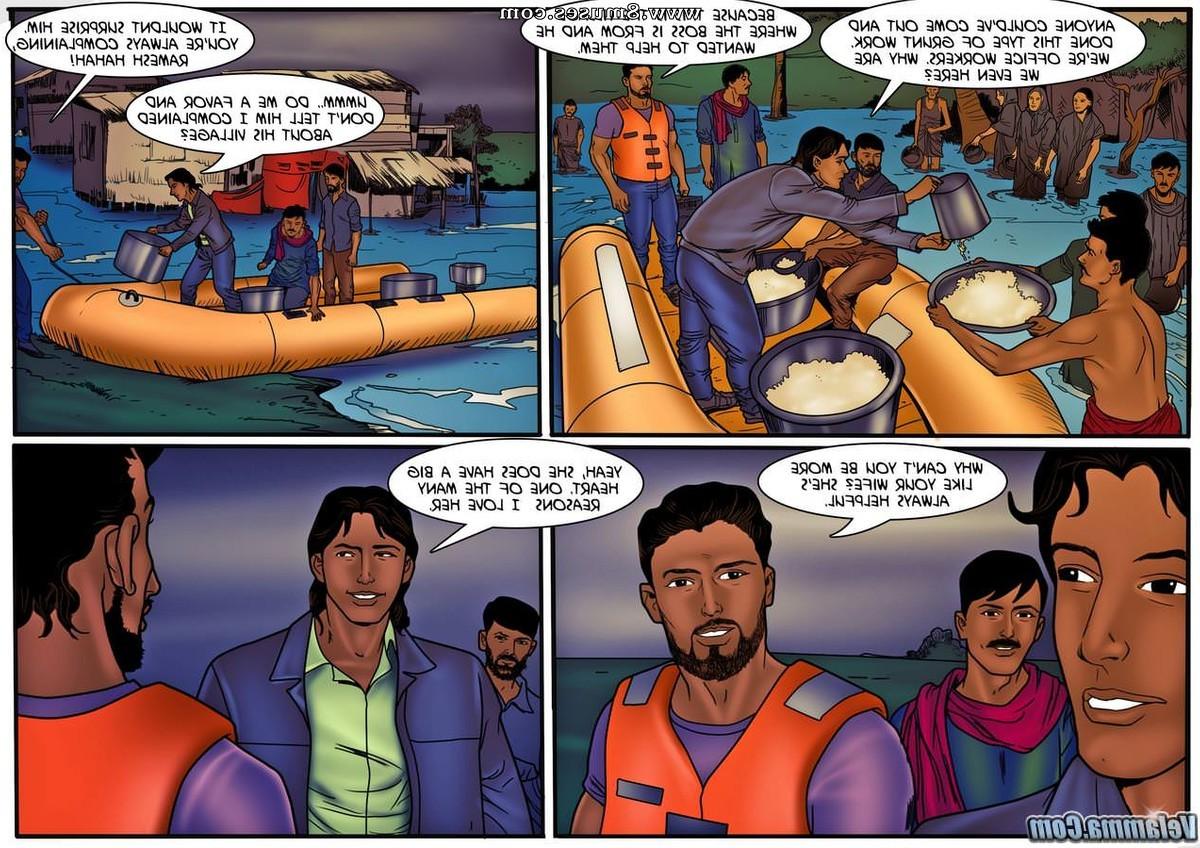 Velamma-Comics/Velamma-Dreams/Issue-10 Velamma_Dreams_-_Issue_10_2.jpg