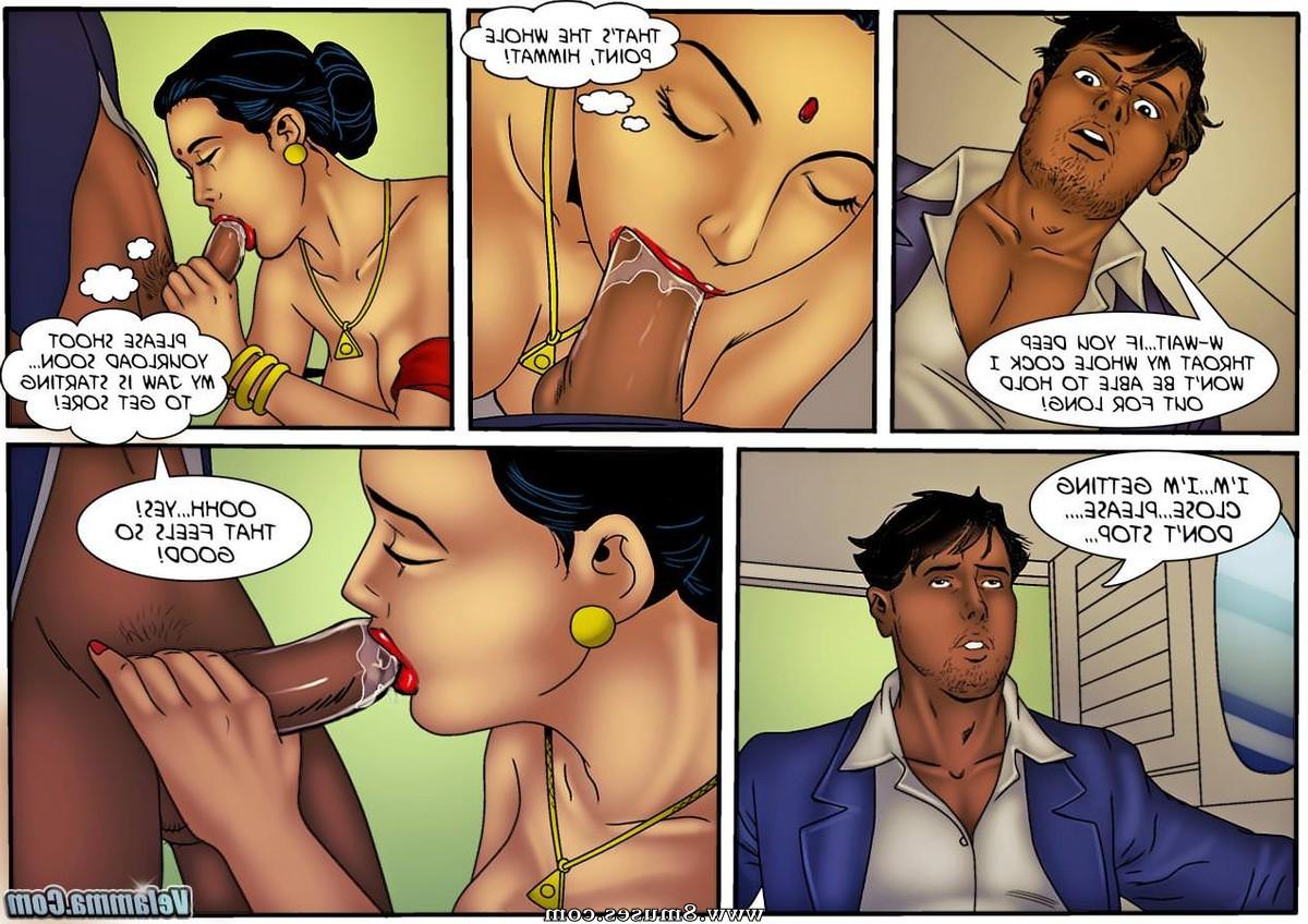 Velamma-Comics/Velamma-Dreams/Issue-12 Velamma_Dreams_-_Issue_12_17.jpg
