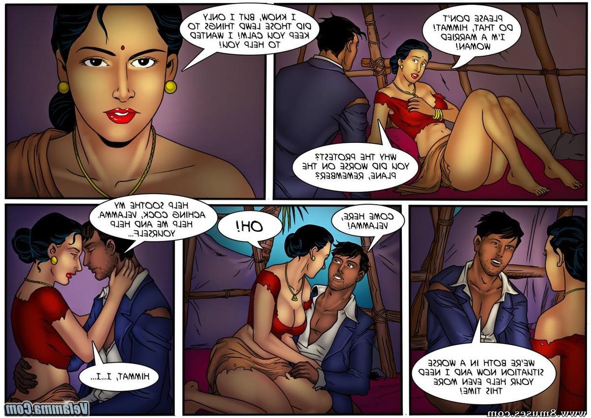 Velamma-Comics/Velamma-Dreams/Issue-12 Velamma_Dreams_-_Issue_12_22.jpg