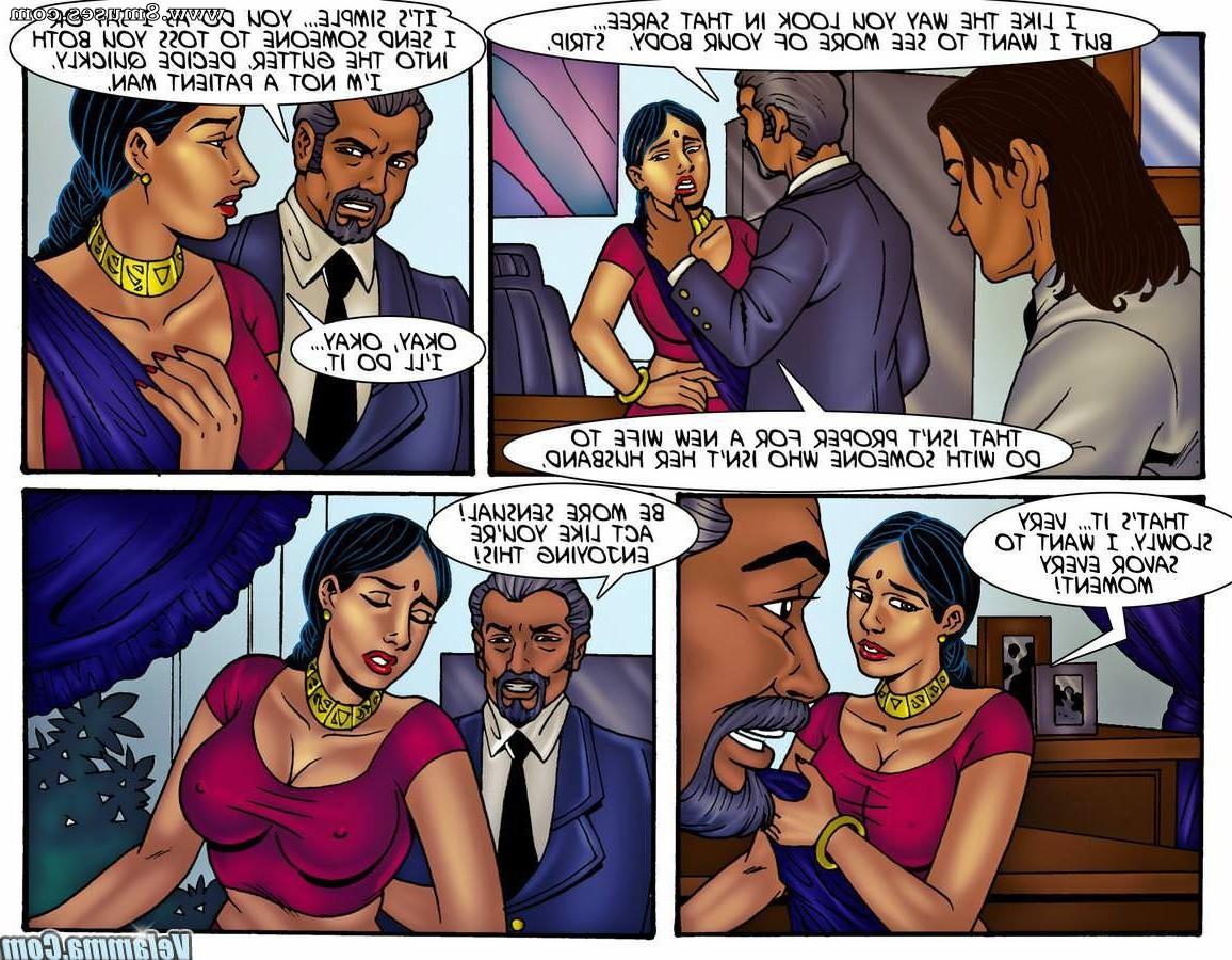 Velamma-Comics/Velamma-Dreams/Issue-2 Velamma_Dreams_-_Issue_2_10.jpg