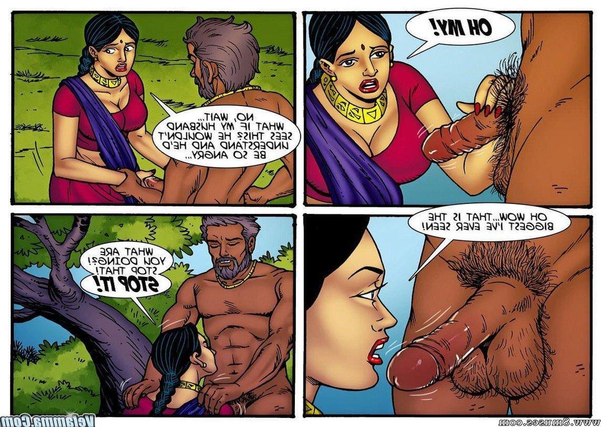 Velamma-Comics/Velamma-Dreams/Issue-3 Velamma_Dreams_-_Issue_3_10.jpg