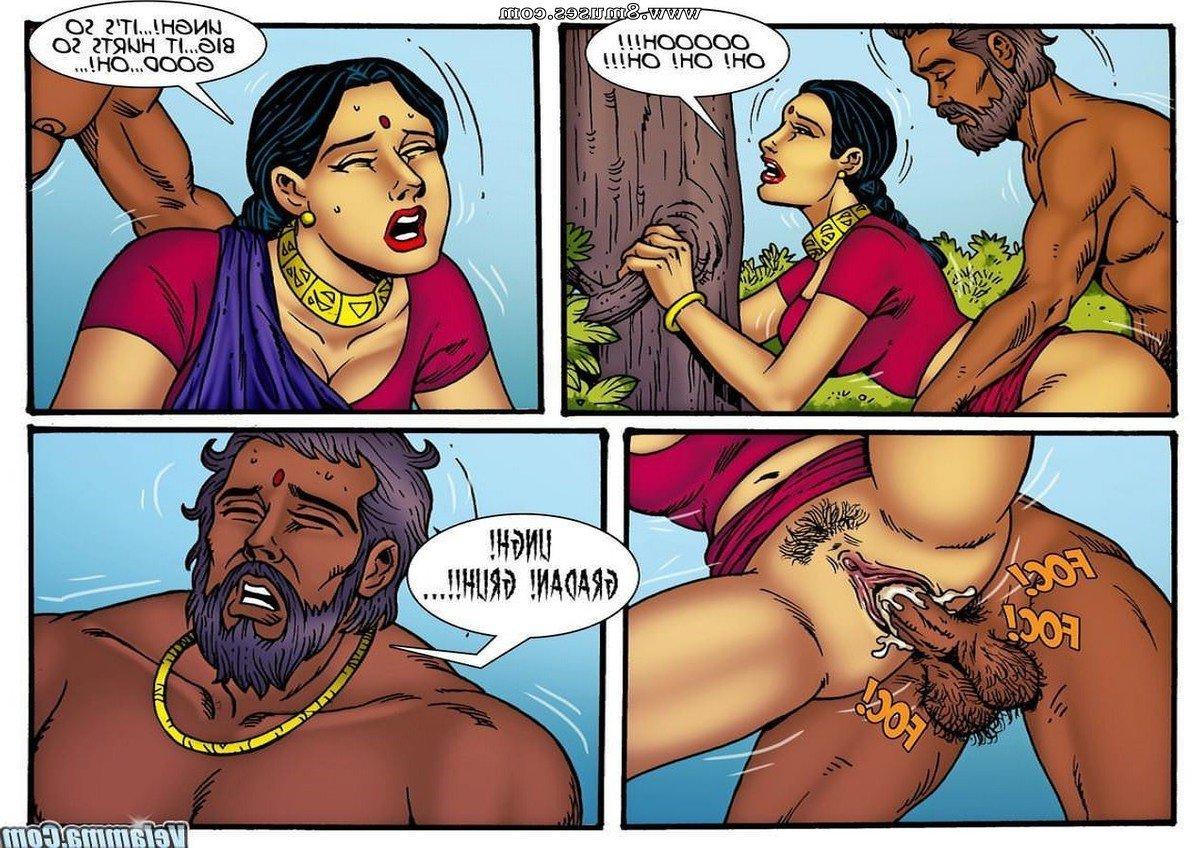 Velamma-Comics/Velamma-Dreams/Issue-3 Velamma_Dreams_-_Issue_3_14.jpg