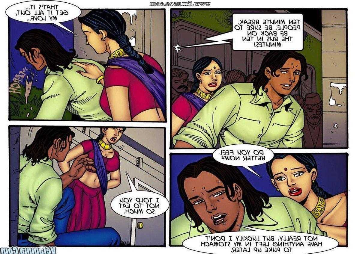 Velamma-Comics/Velamma-Dreams/Issue-3 Velamma_Dreams_-_Issue_3_2.jpg