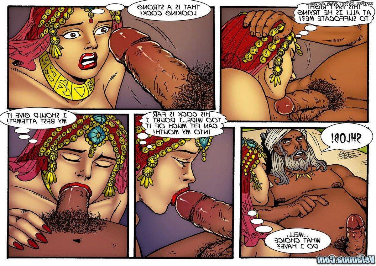 Velamma-Comics/Velamma-Dreams/Issue-3 Velamma_Dreams_-_Issue_3_20.jpg
