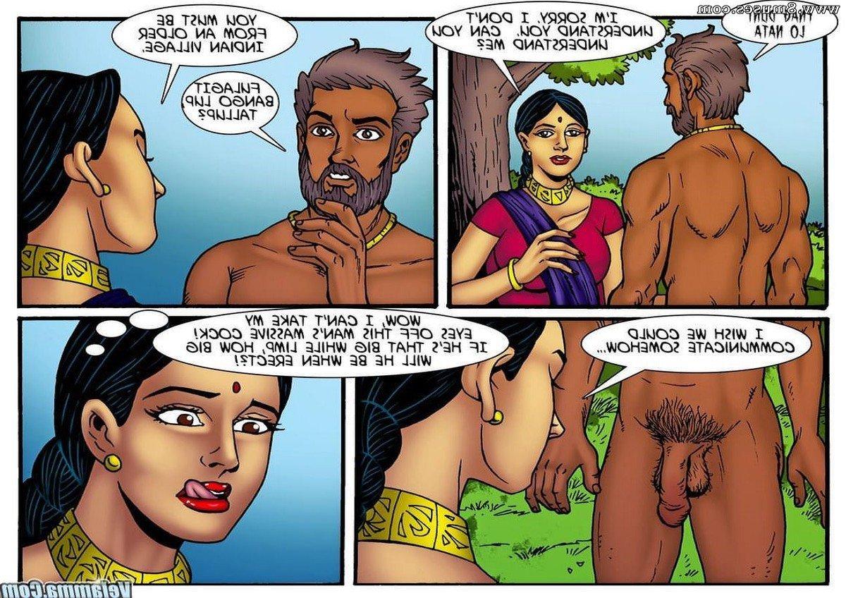 Velamma-Comics/Velamma-Dreams/Issue-3 Velamma_Dreams_-_Issue_3_8.jpg