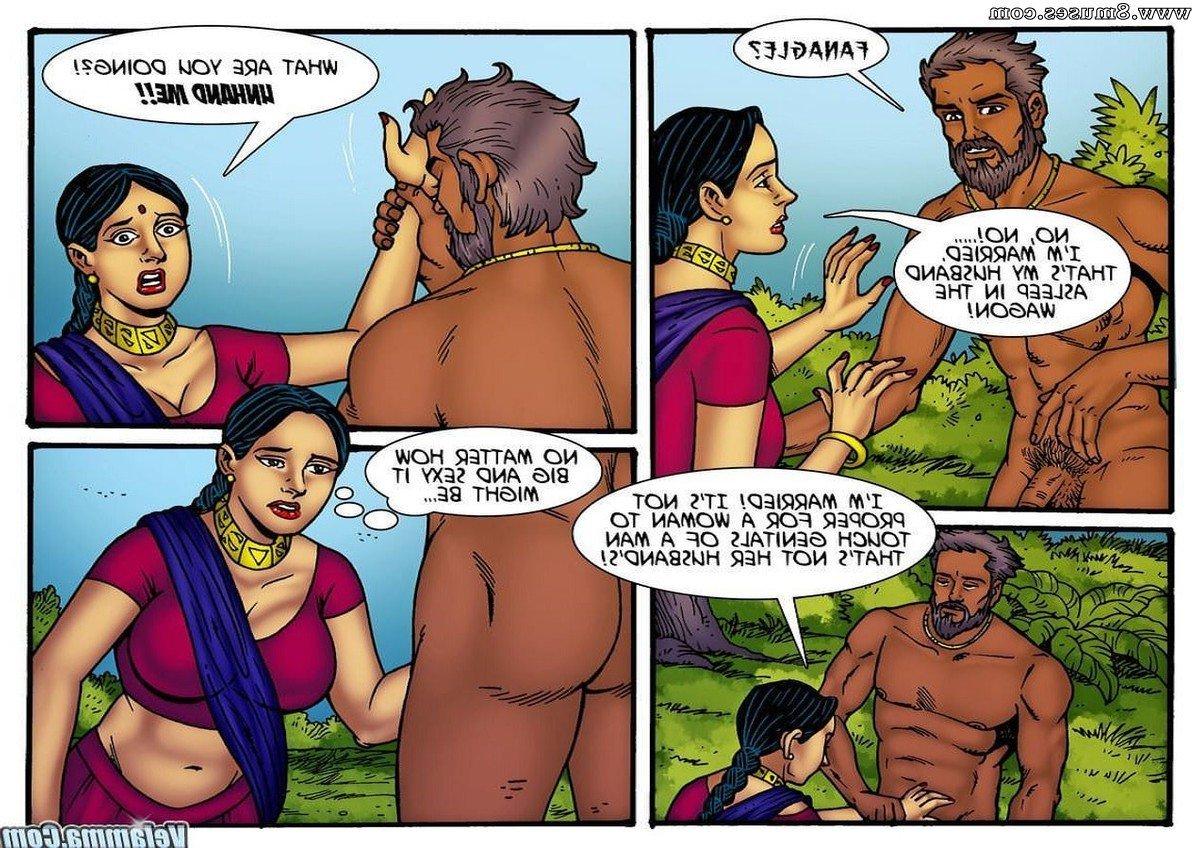 Velamma-Comics/Velamma-Dreams/Issue-3 Velamma_Dreams_-_Issue_3_9.jpg