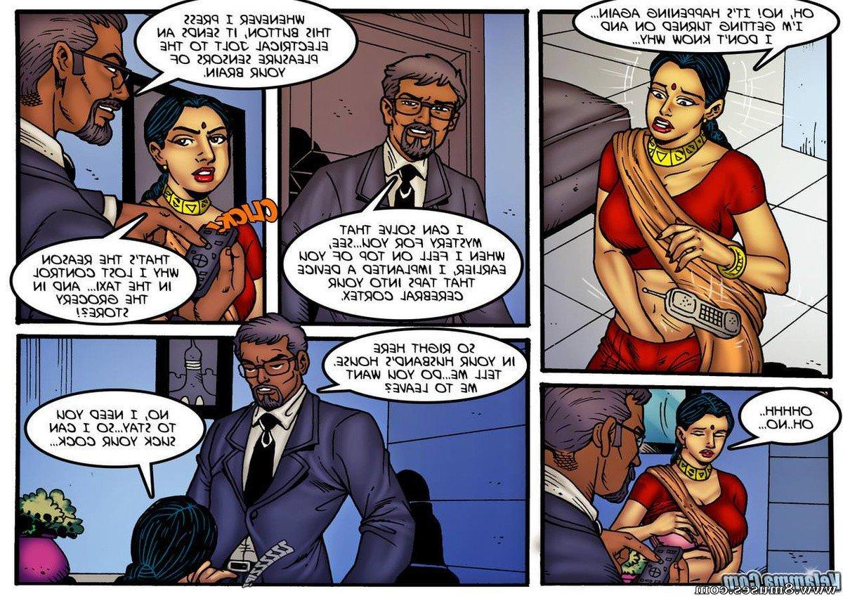 Velamma-Comics/Velamma-Dreams/Issue-4 Velamma_Dreams_-_Issue_4_24.jpg