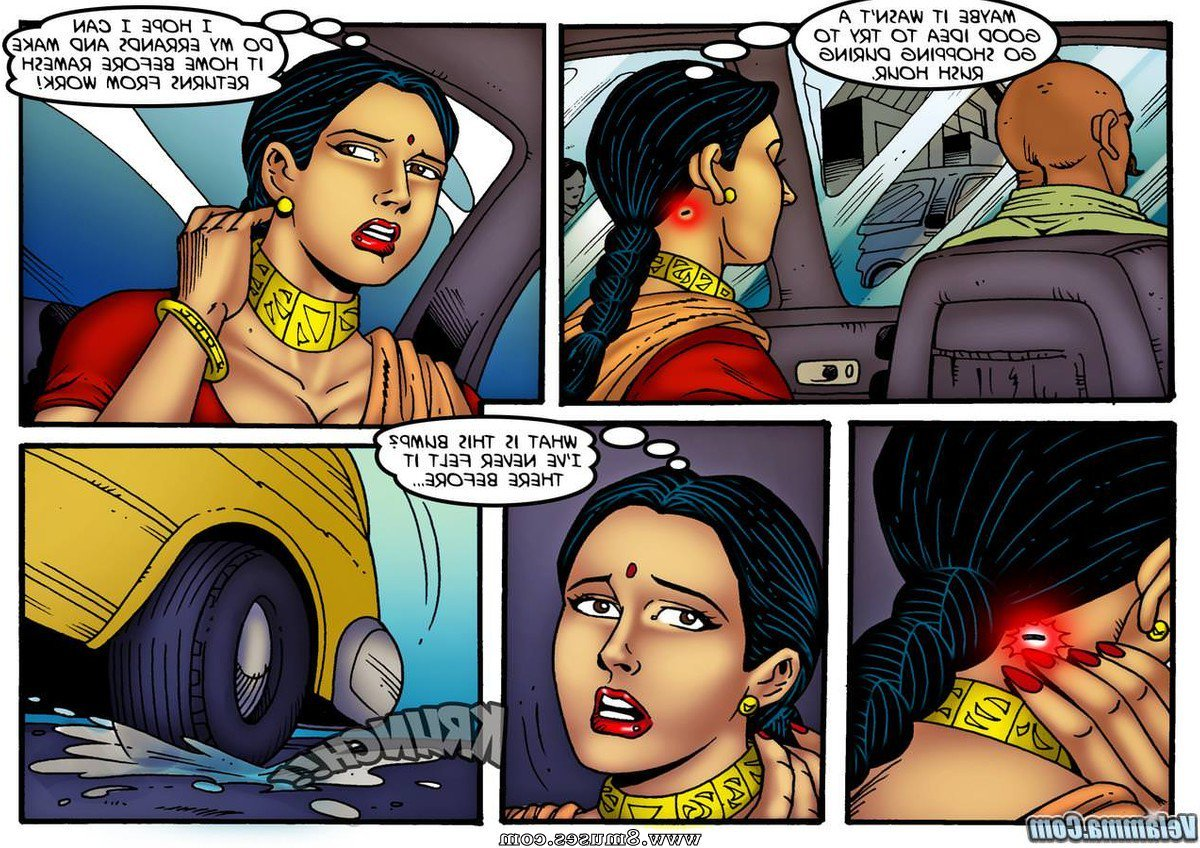 Velamma-Comics/Velamma-Dreams/Issue-4 Velamma_Dreams_-_Issue_4_4.jpg