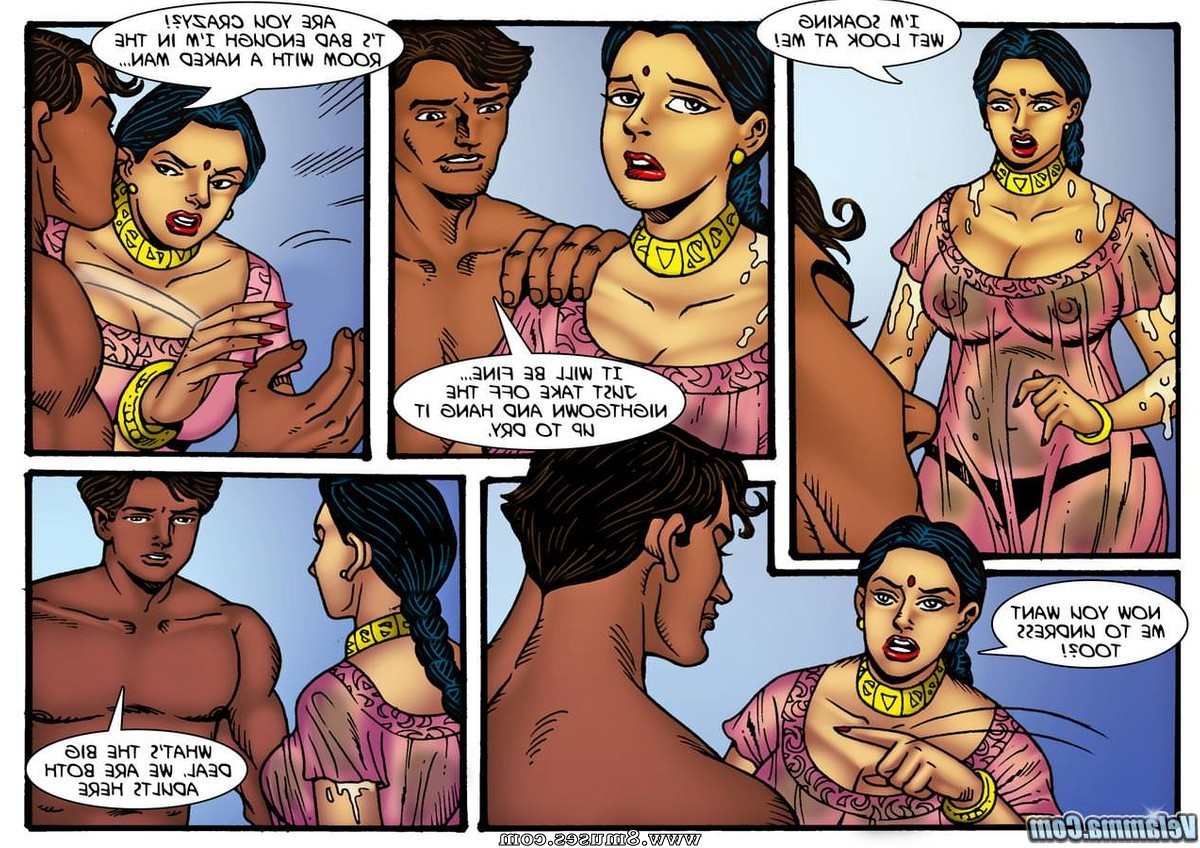 Velamma-Comics/Velamma-Dreams/Issue-5 Velamma_Dreams_-_Issue_5_12.jpg