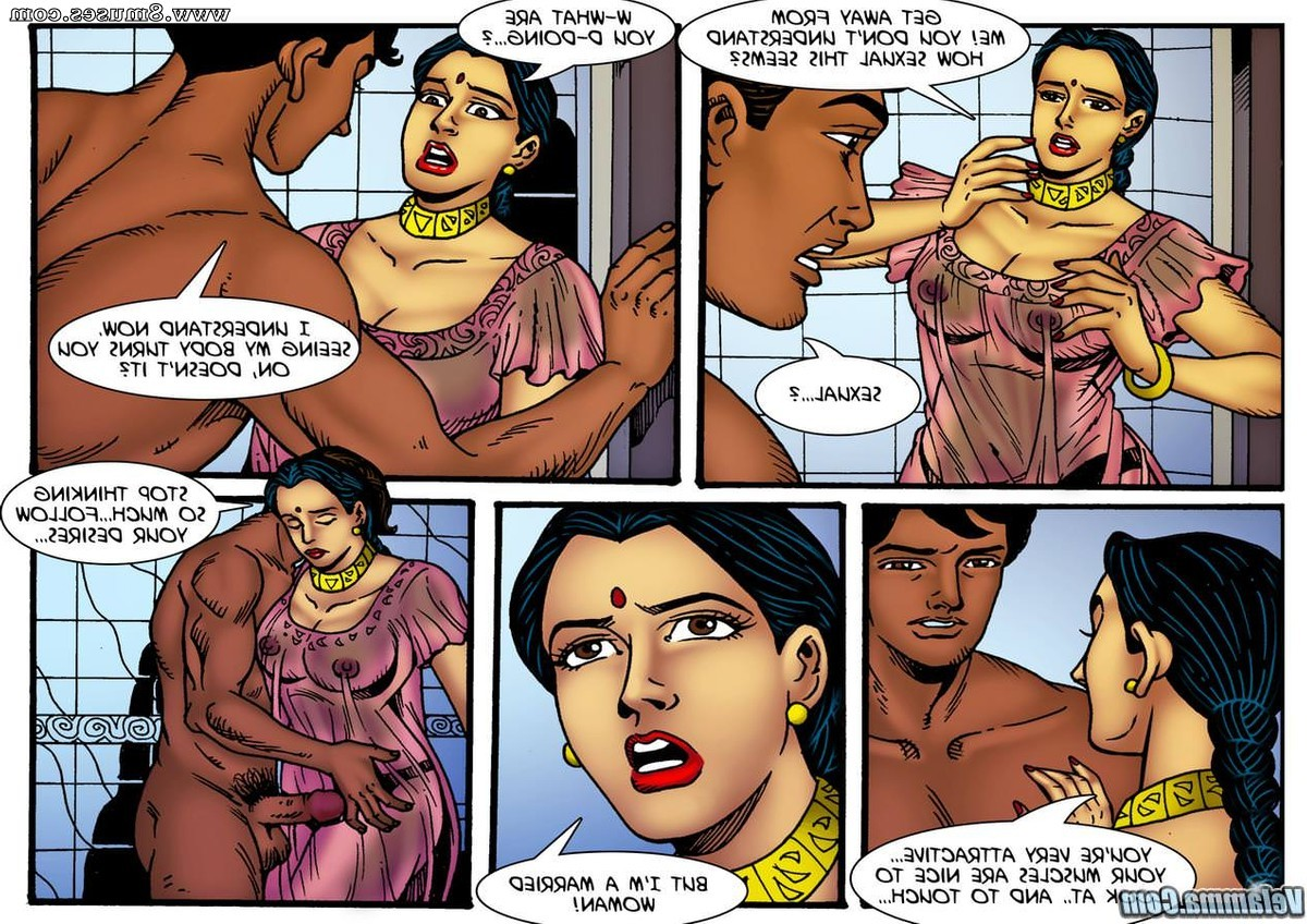Velamma-Comics/Velamma-Dreams/Issue-5 Velamma_Dreams_-_Issue_5_13.jpg