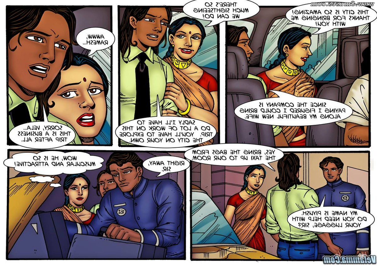 Velamma-Comics/Velamma-Dreams/Issue-5 Velamma_Dreams_-_Issue_5_2.jpg