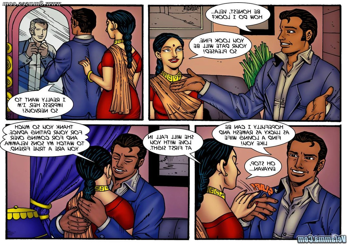 Velamma-Comics/Velamma-Dreams/Issue-6 Velamma_Dreams_-_Issue_6_2.jpg