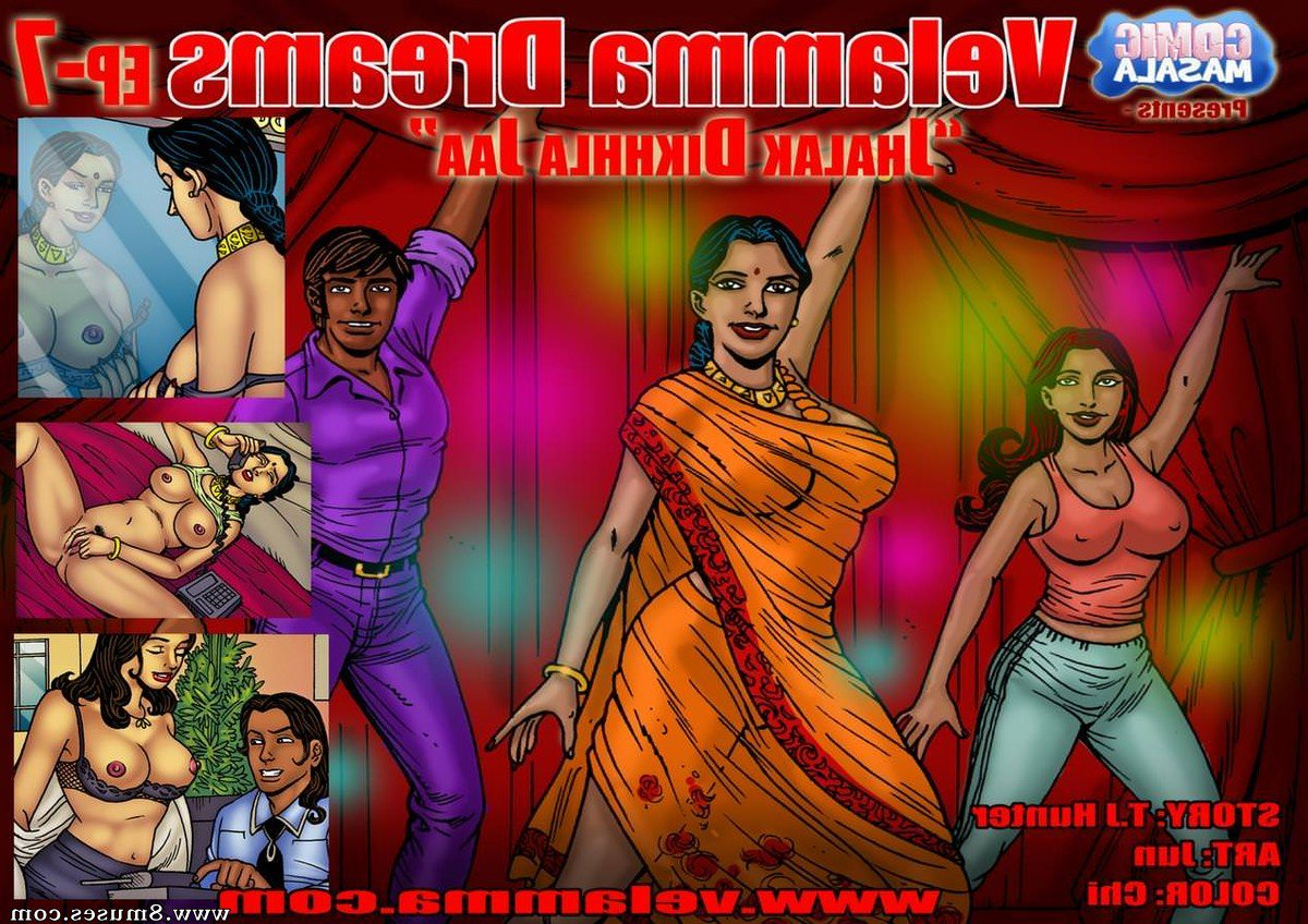 Velamma-Comics/Velamma-Dreams/Issue-7 Velamma_Dreams_-_Issue_7.jpg