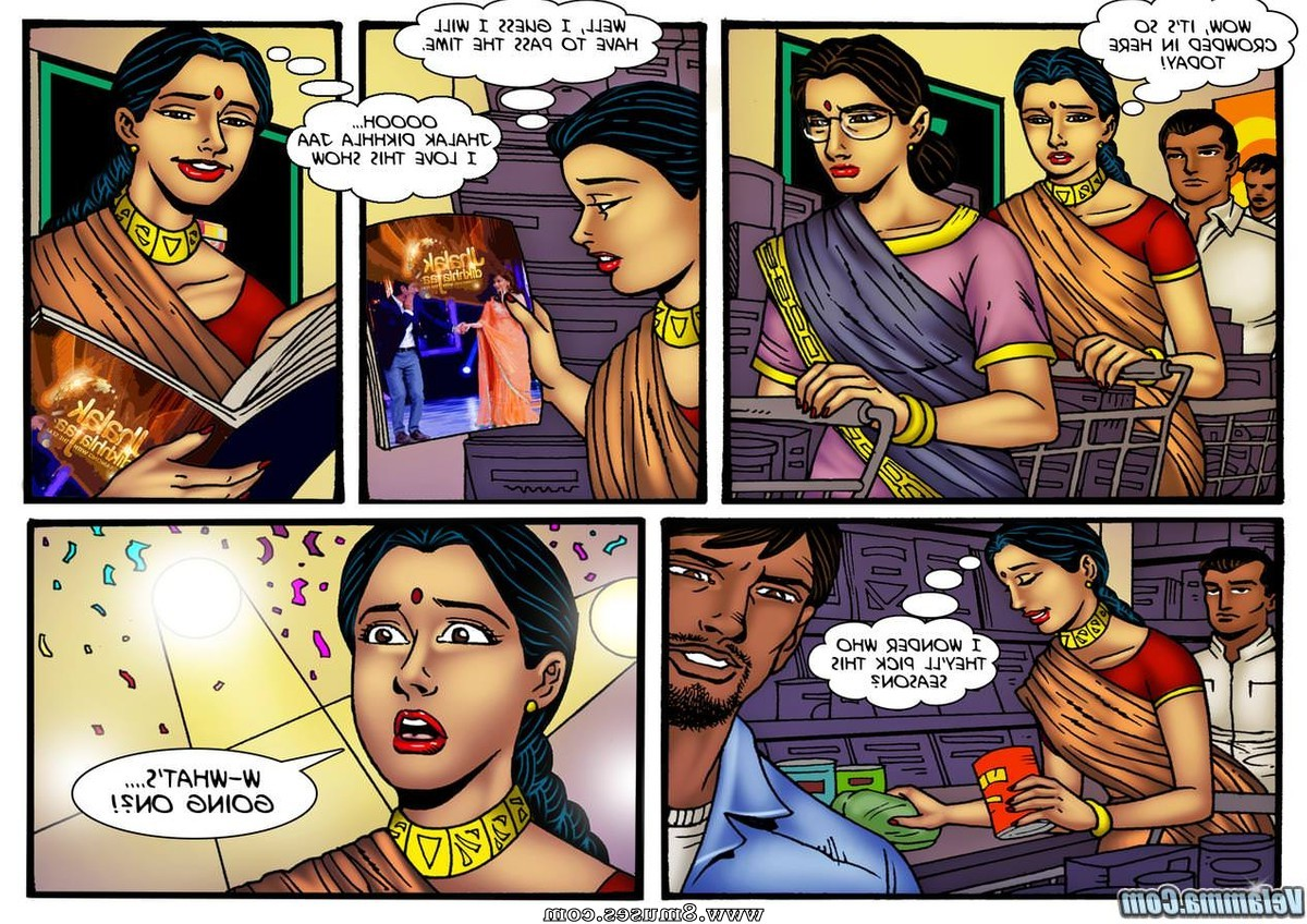 Velamma-Comics/Velamma-Dreams/Issue-7 Velamma_Dreams_-_Issue_7_2.jpg