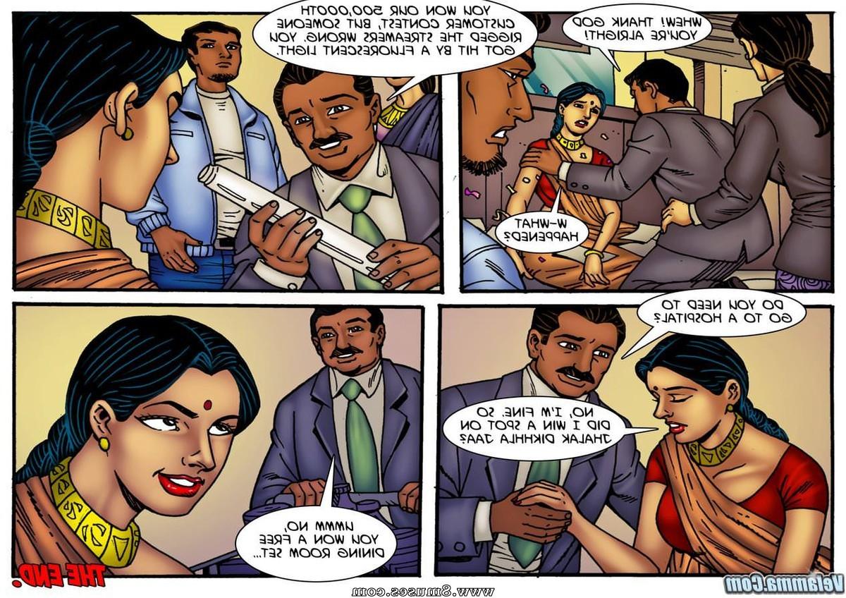 Velamma-Comics/Velamma-Dreams/Issue-7 Velamma_Dreams_-_Issue_7_32.jpg