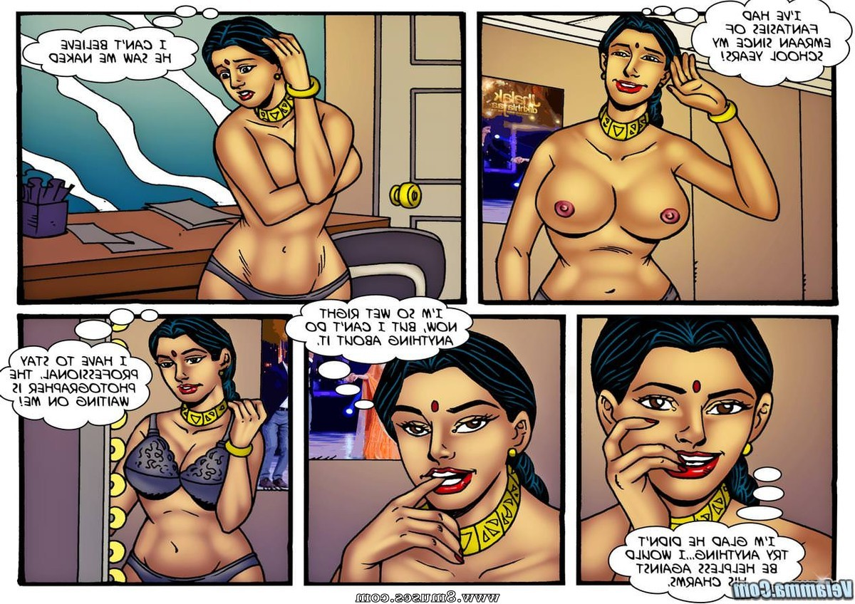 Velamma-Comics/Velamma-Dreams/Issue-7 Velamma_Dreams_-_Issue_7_7.jpg