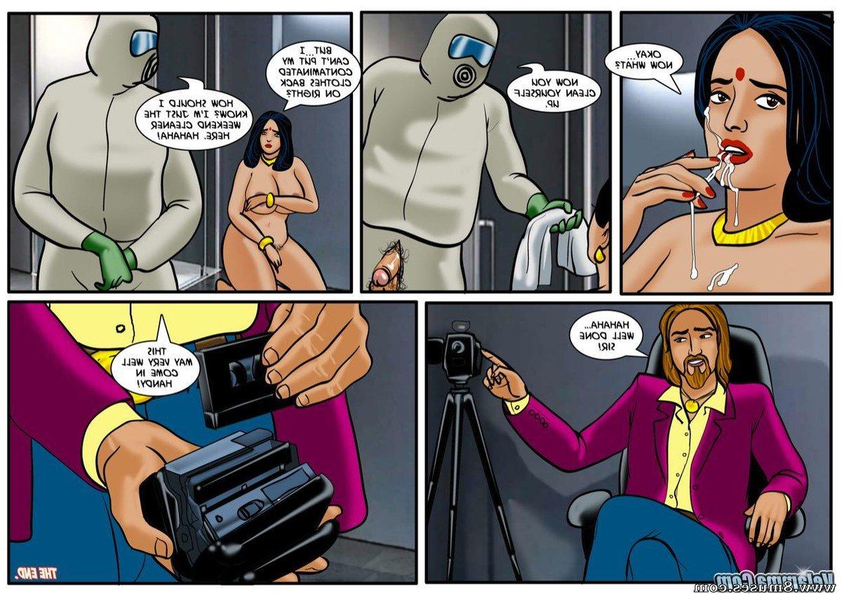 Velamma-Comics/Velamma/Issue-58 Velamma_-_Issue_58_31.jpg