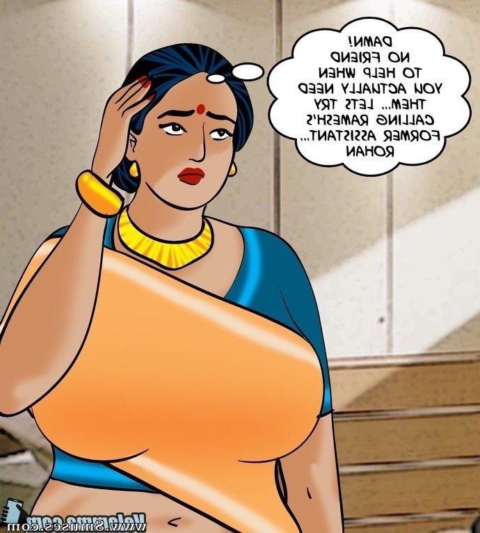 Velamma-Comics/Velamma/Issue-71 Velamma_-_Issue_71_11.jpg