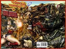 Wonder Woman vs Warlord