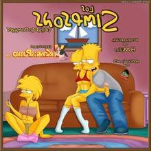 Los Simpsons – Issue 1