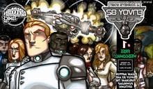 Envoy 82 – Issue 1