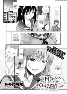 Let your Smile Bloom – Chapter 2
