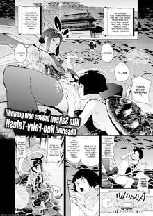 The Story of Urashima