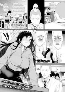 Prince of the Female Otaku Club – Triangle Feud