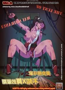 Chun-Li Eater