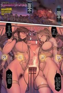 Slave Fantasy