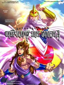 Lycaon The Wolf God – Issue 1