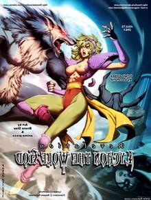 Lycaon The Wolf God – Issue 2