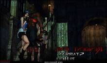 Resident Evil – Stairway to Hell