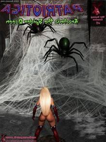 Halloween 2017 – Patriotica vs Arachnia