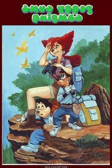 Goof Troop – Peggy Cums Camping