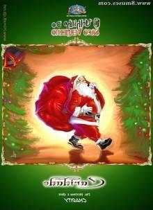 Santas charity
